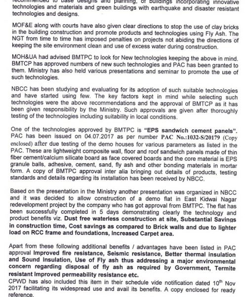 NBCC Approval-1